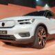 Volvo намерена втрое увеличить объемы производства электрокаров