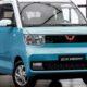 Имя первого российского автомобиля досталось китайскому электрокару