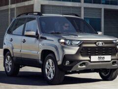 АвтоВАЗ объявил старт предзаказов на Lada Niva Travel