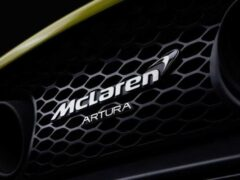 Гибридный суперкар McLaren Artura дебютирует 17 февраля