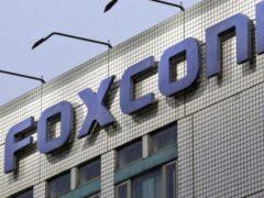 Foxconn разрабатывает аккумуляторы для электромобилей