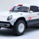 Porsche заставила убрать своё имя на спорткаре All-Terrain Competition Study