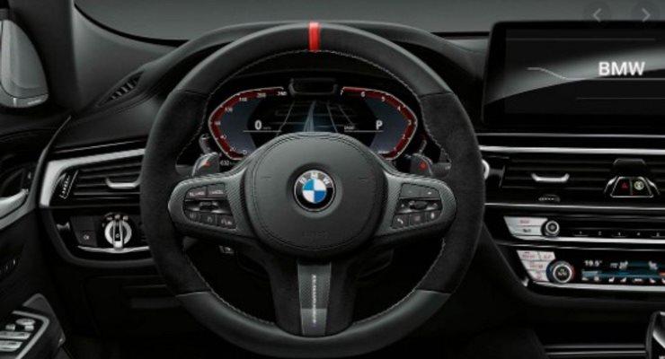 BMW, функция предупреждения о камерах