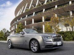 Rolls-Royce разработал особую версию кабриолета Dawn