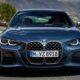 Компания BMW не будет выпускать пятидверный M4 Gran Coupe