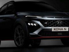 Hyundai полностью рассекретил «заряженный» Kona N