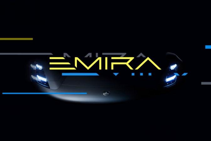 Lotus Emira, бензиновый