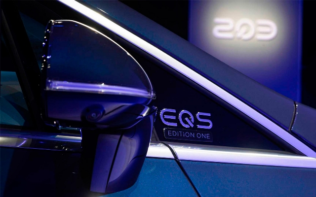 Mercedes-Benz EQS 2022 года