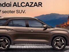 Hyundai презентовал кроссовер Alcazar — трехрядную версию Creta