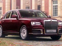 В Москве откроют фирменный автосалон по продаже моделей Aurus