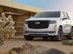Внедорожник Cadillac Escalade нового поколения появится в РФ в июне