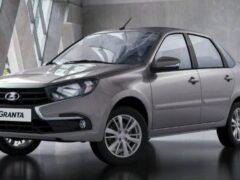 Составлен ТОП-5 самых недорогих в России авто с кондиционером