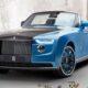 Rolls-Royce представил классический Boat Tail ручной сборки