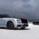 Rolls-Royce представил лимитированную версию Landspeed