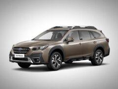 В Росcии начали принимать заказы на новый Subaru Outback