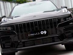 Geely официально представила Lynk&Co – конкурента Volvo XC 90
