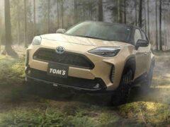 Кроссовер Toyota Yaris Cross получил новый стайлинг-пакет от TOMS
